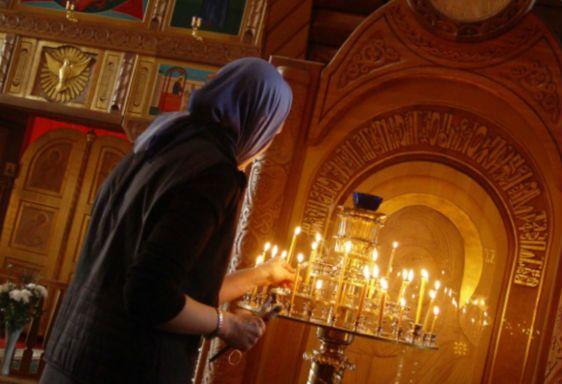 Молитвы на замужество